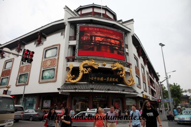 Shanghai (58).JPG