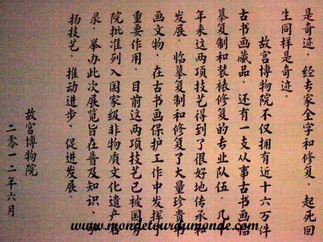 Pekin (54).JPG