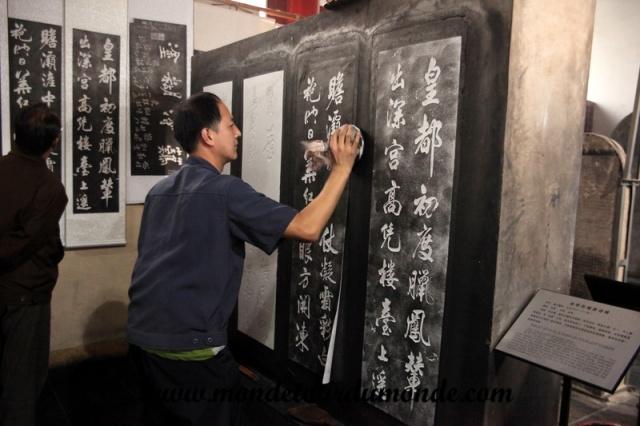 Xi'an (48).JPG