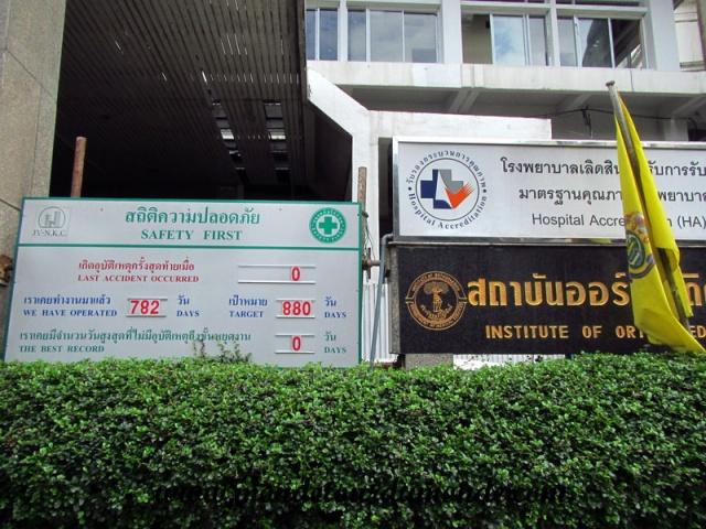Bangkok (74).JPG