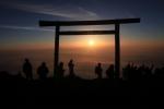 Mont Fuji (28).JPG