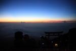 Mont Fuji (3).JPG