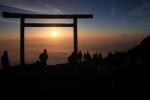 Mont Fuji (31).JPG