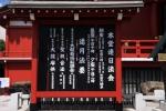 Tokyo (145).JPG