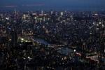 Tokyo (218).JPG