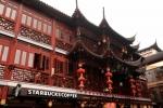 Shanghai (100).JPG