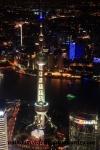 Shanghai (175).JPG