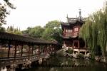 Shanghai (95).JPG