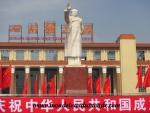 Chengdu (60).JPG