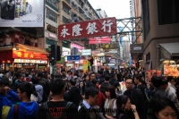 Hong Kong (121).JPG