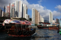 Hong Kong (261).JPG