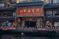 Hong Kong (278).JPG
