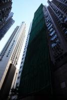 Hong Kong (285).JPG