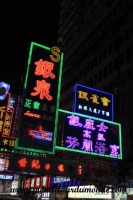 Hong Kong (435).JPG